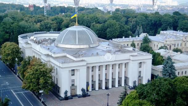 Народні депутати пропонують перейменувати Кіровоградську область