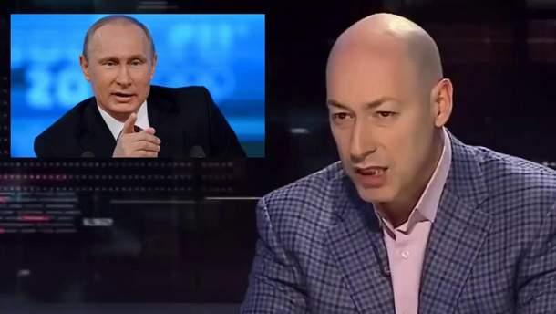 Нам лгут, или Почему Гордон озвучивает мечты Путина