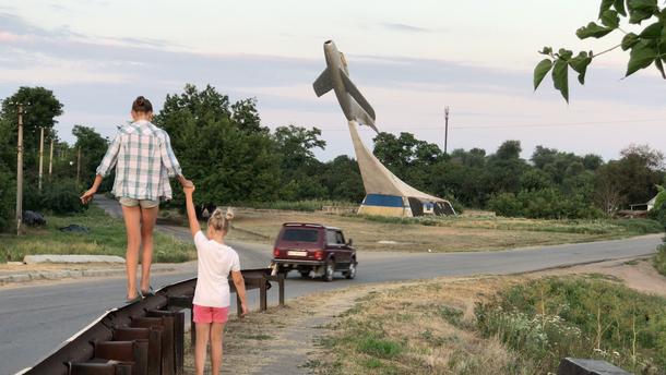 Как это – жить иностранцу в украинском селе?