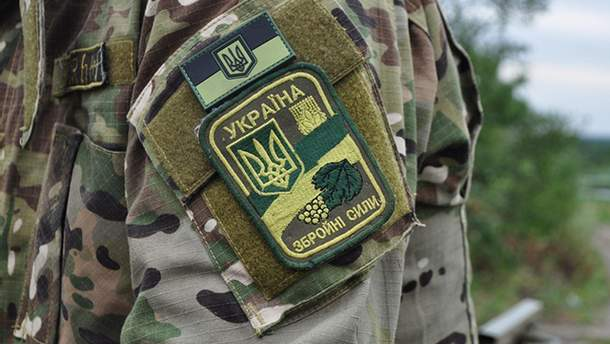 Военный совершил самоубийство во Львовской области