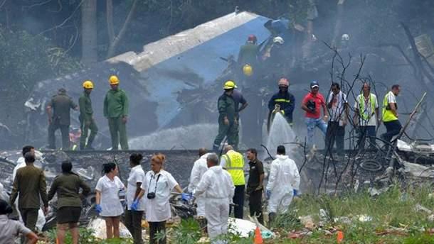 Авиакатастрофа на Кубе 18 мая