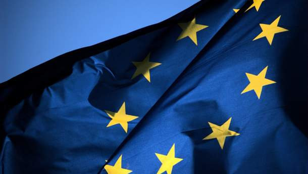 Оборона в ЄС