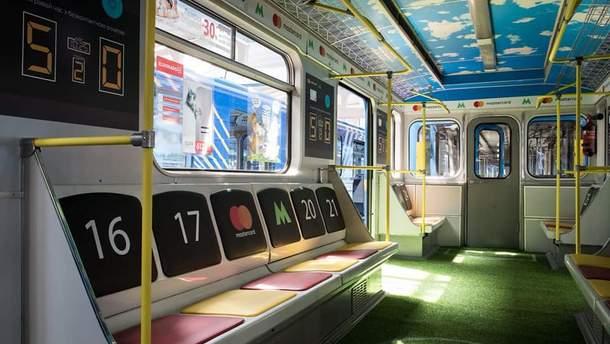 Відсьогодні у київському метро курсуватиме вагон-стадіон