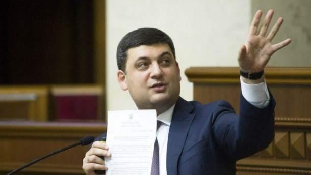Глава правительства поздравил украинцев с Днем Европы и выразил надежду относительно быстрого членства в ЕС