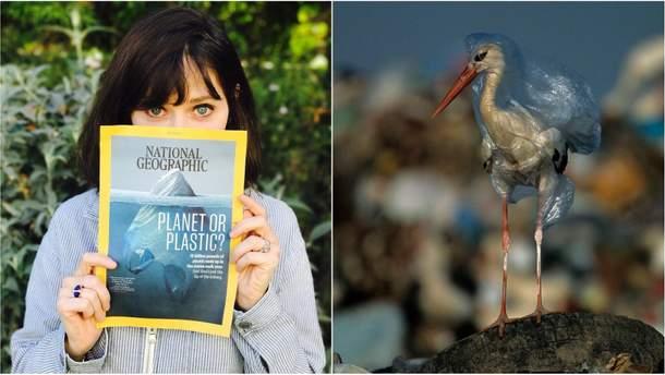 Імените видання шокувало обкладинкою та знімками тварин, які гинуть в пластику
