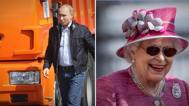 Смешные мемы недели: Путин открыл Крымский мост, в Британии Королева Елизавета II поженила внука Гарри