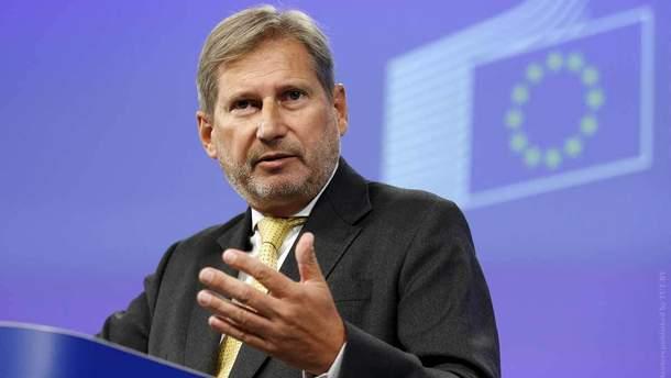 Еврокомиссар Йоханнес Хан