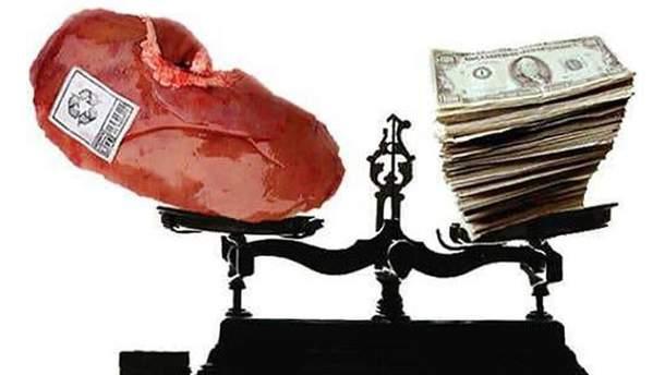 Тіло в роздріб: за скільки українці продають свої органи