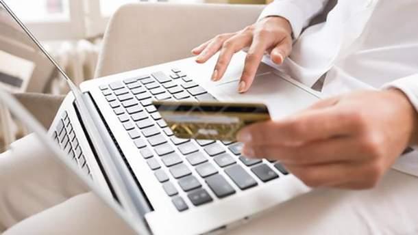 Експерти виявили вірус, який викрадає дані банківських карт