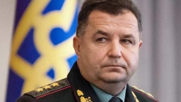 Полторак наказав посилити контроль за зброєю на Донбасі