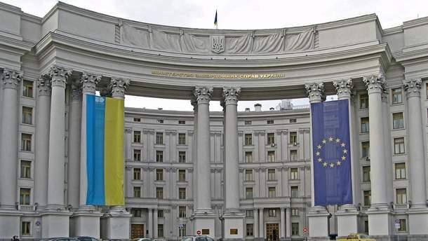 МЗС України прокоментувало затримання РФ кримських татар у Криму