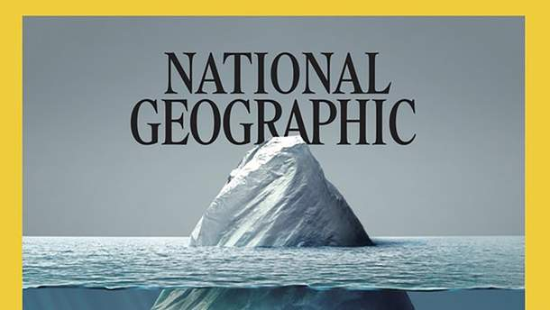Обкложка National Geographic