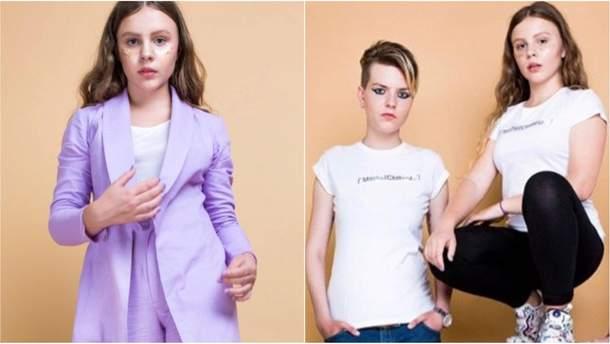 Одяг Mitchell Clothing