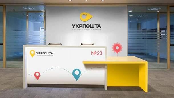 """""""Приватбанк"""" и """"Укрпочта"""" запустили сервис быстрого кредитования"""