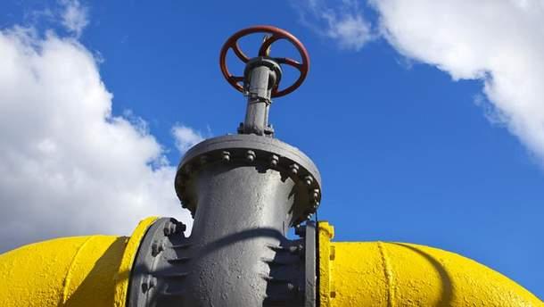 """НАК """"Нафтогаз Украины"""" с 1 июня 2018 года повысит цену на газ"""