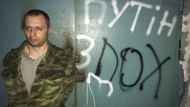На кого росіяни міняють українців