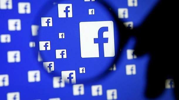 Новая функция Facebook
