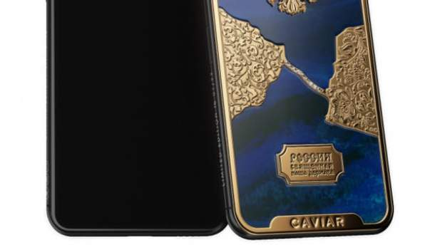 Росіяни намалювали Кримський міст з діамантів на iPhone X
