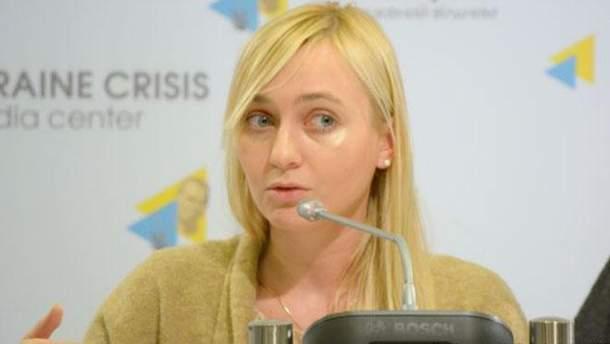 Александра Устинова