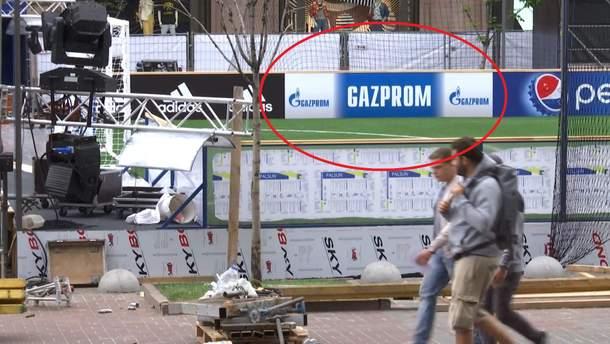 """Реклама """"Газпрому"""" у Києві"""