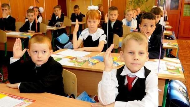 МОН запровадило свідоцтво досягнень першокласникам