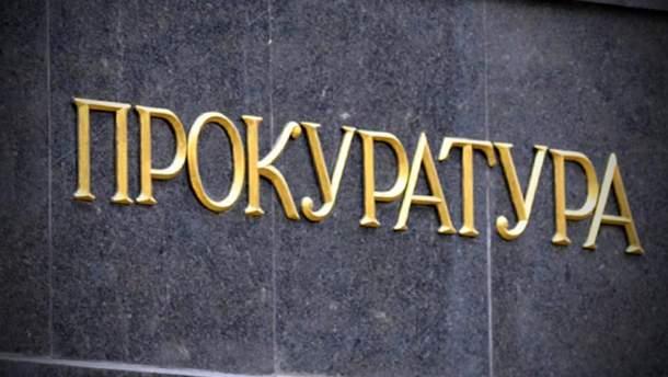 В Киеве поймали банду, которая травила и грабила людей