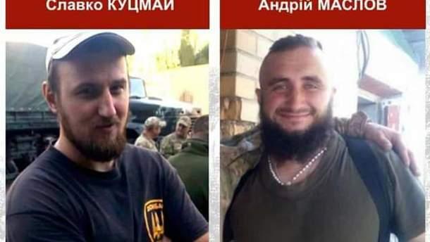 Погибшие на Донбассе украинские военные