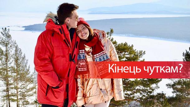 Регіну Тодоренко підловили на романтичних поцілунках з Владом Топаловим