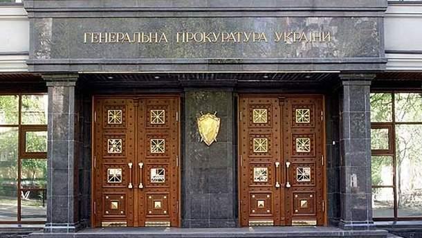 ГПУ підготувала обвинувачення щодо двох екс-беркутівців