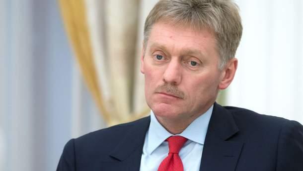 Прес-секретар президента РФ Дмитро Пєсков