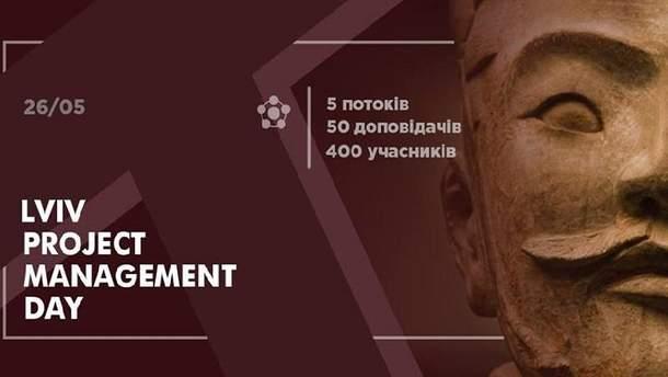 Lviv Project Management Day