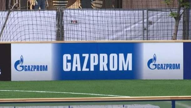 """Реклама """"Газпрома"""" в Киеве"""