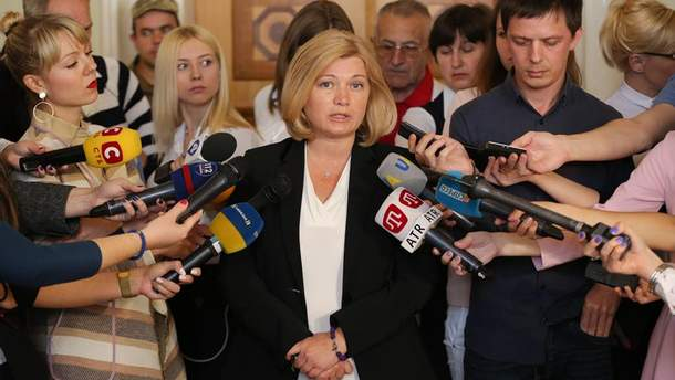 """Геращенко заявила, що Кремль вважає, що українська влада """"засиділась"""" і прагне її змінити"""