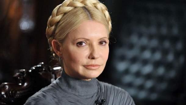 Що означає зміна риторики Тимошенко