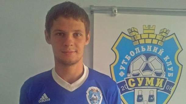 Сергей Козаченко