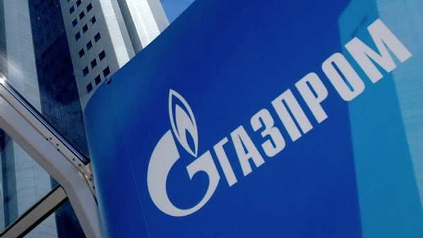 """У Києві знову помітили рекламу """"Газпрому"""""""