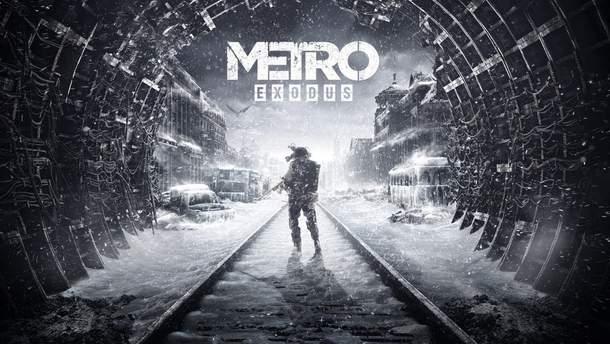 Перші фото із захопливого шутера  Metro Exodus