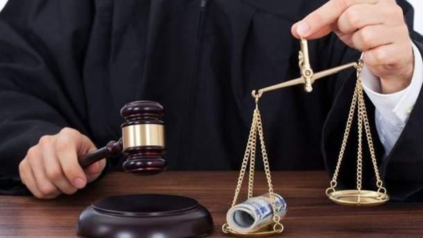 Верховная Рада планирует принять закон об Антикоррупционном суде