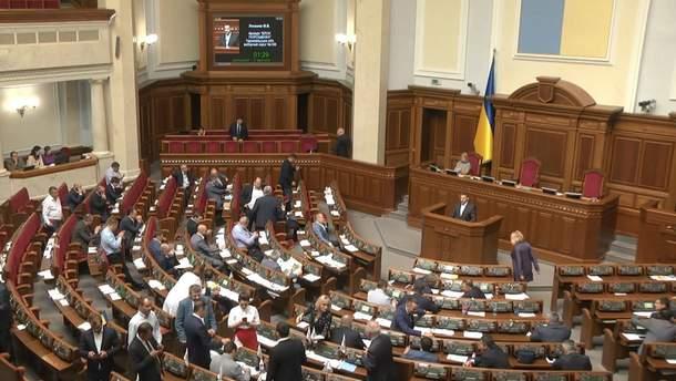 Верховна рада розпочала розгляд поправок до законопроекту про Антикорупційний суд