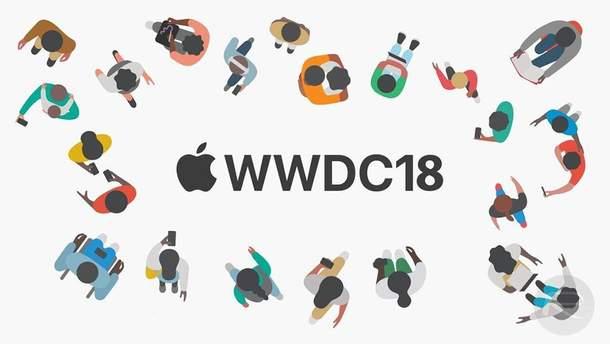 Чого чекати від WWDC 2018
