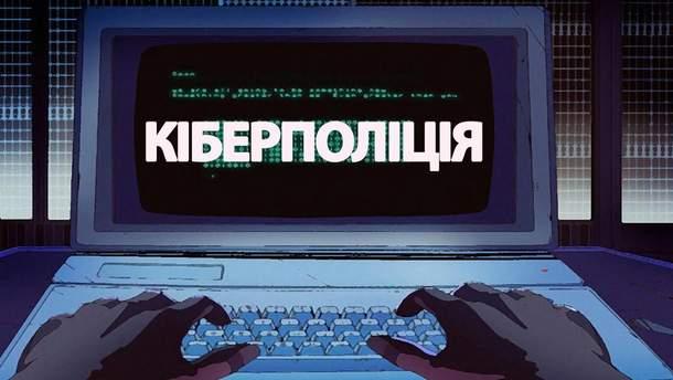 Из-за массового отравления детей в школах Киберполиция проверит соцсети