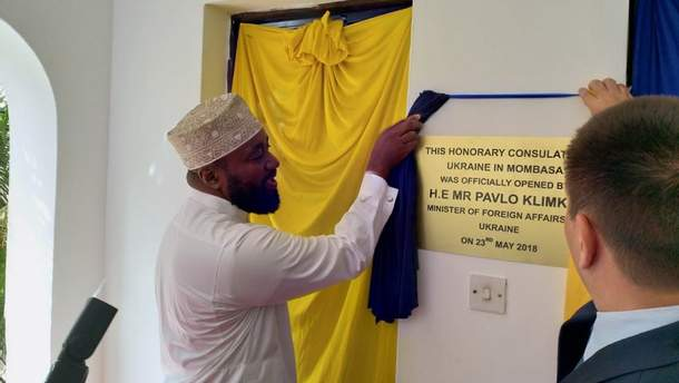 У Кенії відкрили почесне консульство України