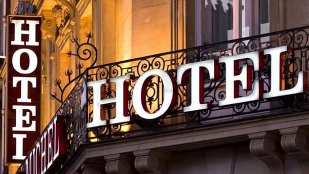 Кличко назвал рост цен в отелях перед Лигой чемпионов мировой практикой