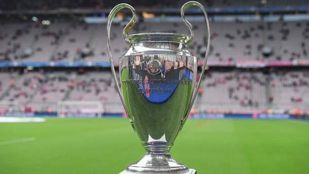Фінал Ліги Чемпіонів відбудеться 26 травня у Києві