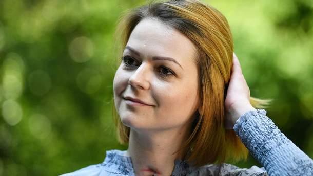 У посольстві Росії у Великобританії вважають, що Юлія Скрипаль зробила заяву під тиском