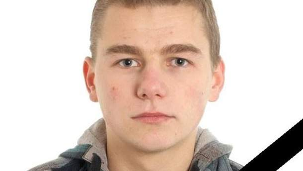 На Донбассе погиб 22-летний Богдан Коломиец из Винницкой области