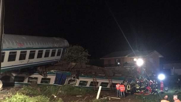 Аварія у Турині