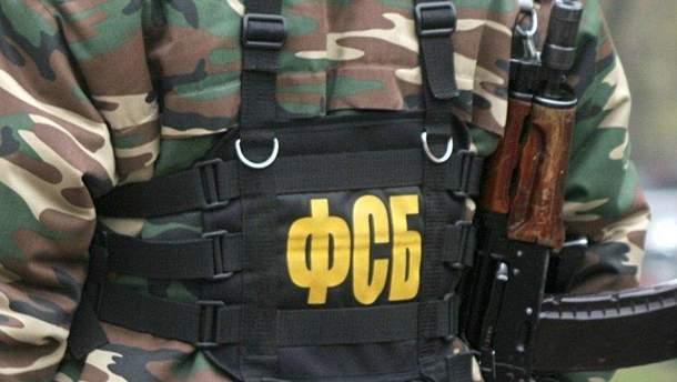 ФСБ Росії підтверджує затримання українських рибалок
