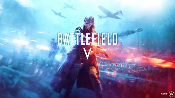 Battlefield 5: трейлер і огляд сюжету нової гри від Electronic Arts