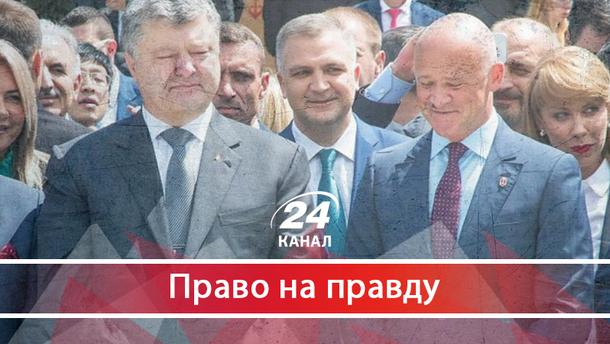Чому Порошенко показово демонструє прихильність до скандальних корупціонерів